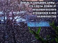 Кучерявая Екатерина 15 лет «Задумайтесь», Фото: 9