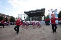 День города в Богородицке-2017, Фото: 94