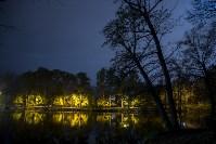 Платоновский парк вечером, Фото: 1