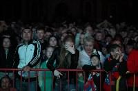 Матч Россия – Хорватия на большом экране в кремле, Фото: 117