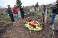 Кладбище г. Новомосковск, Фото: 1