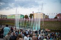 День города-2020 и 500-летие Тульского кремля: как это было? , Фото: 141
