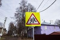Город Липки: От передового шахтерского города до серого уездного населенного пункта, Фото: 102