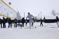 TulaOpen волейбол на снегу, Фото: 17