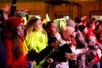 День народного единства в Ликерке, Фото: 46