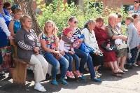 85-летие поселка Барсуки. 18 июля 2015, Фото: 2