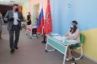 Алексей Дюмин проголосовал по поправкам в Конституцию, Фото: 4