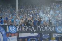 «Арсенал»-«Динамо». Тула. 17 августа 2014 год., Фото: 79