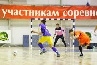 Кубок сборных дивизионов., Фото: 34