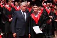 Вручение дипломов магистрам ТулГУ. 4.07.2014, Фото: 173