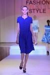 В Туле прошёл Всероссийский фестиваль моды и красоты Fashion Style, Фото: 8
