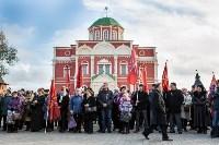 День народного единства в Тульском кремле, Фото: 33