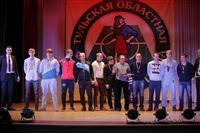 Тульская областная федерация футбола наградила отличившихся. 24 ноября 2013, Фото: 44