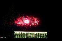 """Концерт группы """"А-Студио"""" на Казанской набережной, Фото: 118"""