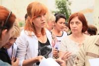 Встреча с предпринимателями на Фрунзе. 26.07.2015, Фото: 26