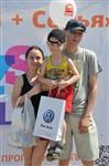 Мама, папа, я - лучшая семья!, Фото: 171