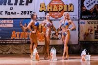 Чемпионат по бодибилдингу и бодифитнесу «Мистер и Мисс Тула - 2015», Фото: 137