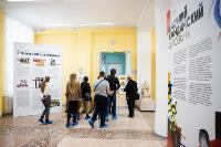В Туле открылась выставка Кандинского «Цветозвуки», Фото: 2