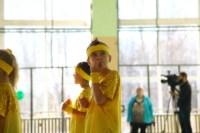 XIII областной спортивный праздник детей-инвалидов., Фото: 63