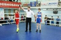 Турнир по боксу памяти Жабарова, Фото: 102