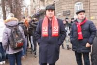 Митинг КПРФ в честь Октябрьской революции, Фото: 6