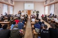 Гендиректор «Билайн» рассказал тульским студентам об успехе, Фото: 65