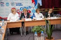 VI Тульский региональный форум матерей «Моя семья – моя Россия», Фото: 77