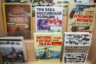 "Акции в магазинах ""Букварь"", Фото: 19"