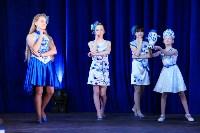 «Губернский стиль - 2015» в Туле, Фото: 68