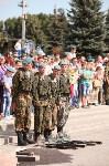 85-летие ВДВ на площади Ленина в Туле, Фото: 25