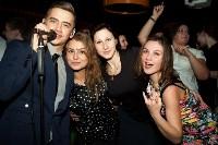 Grom'n'Roll в Hardy Bar, 20 февраля, Фото: 20