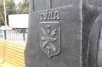 Установка арт-объекта на Красноармейском проспекте, Фото: 15