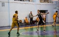 Тульская Баскетбольная Любительская Лига. Старт сезона., Фото: 115