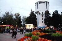 В Пролетарском округе Тулы начали праздновать День города, Фото: 64