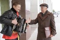 День пожилого человека, Фото: 28