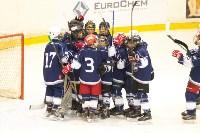 Международный детский хоккейный турнир EuroChem Cup 2017, Фото: 53