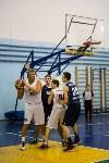 Тульская Баскетбольная Любительская Лига. Старт сезона., Фото: 35