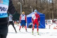 Лыжня России-2020, Фото: 109