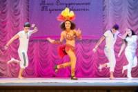 Мисс Студенчество Тульской области 2014, Фото: 82
