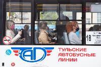 Полицейский рейд в тульских маршрутках: на пассажиров без масок составляют протоколы, Фото: 11