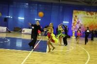 Танцевальный турнир «Осенняя сказка», Фото: 65
