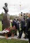 На Аллее Славы поставили бюст основателя Тульского патронного завода, Фото: 18