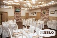 Яркая свадьба в Туле: выбираем ресторан, Фото: 25