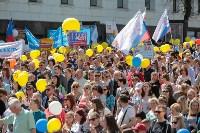 1 мая в Туле прошло шествие профсоюзов, Фото: 48