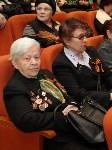 73-летие окончания обороны Тулы, Фото: 17