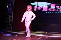 Алина Чилачава представит Тулу на шоу «Топ-модель по-детски», Фото: 155
