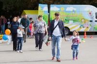 Школодром-2017, Фото: 204