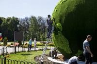 Арт-объект «Зеленая планета», Фото: 7