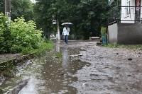 Тротуары на Косой Горе, Фото: 6