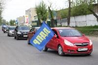 Автопробег в честь Победы, Фото: 39